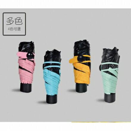 【二入免運特惠組】五折口袋晴雨傘 超輕量防曬美白傘 4色 黑膠完全防曬 五折傘手機傘口袋傘 4