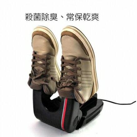 烘鞋機 - 高級定時紫外線殺菌烘鞋機 除臭殺菌【Casa Mia】 1