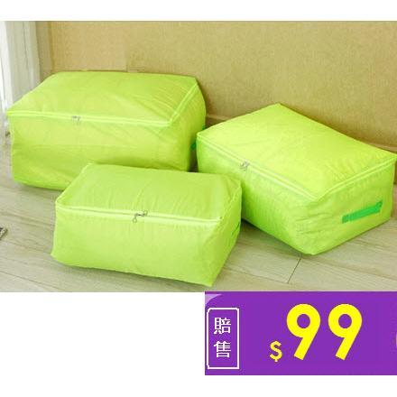 衣物收納袋 - 可水洗牛津布衣物/棉被收納袋 (特大) 60*50*28cm