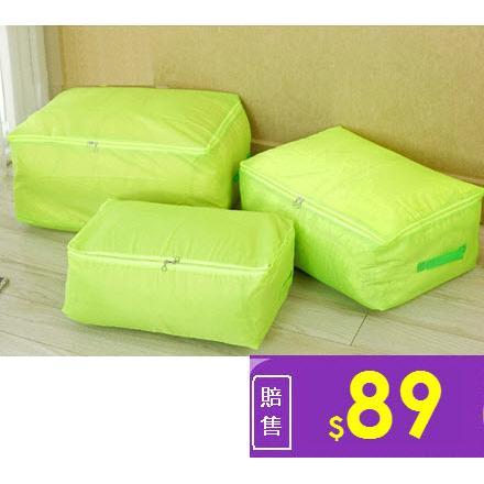 衣物收納袋 - 可水洗牛津布衣物/棉被收納袋 (大) 58*40*22cm