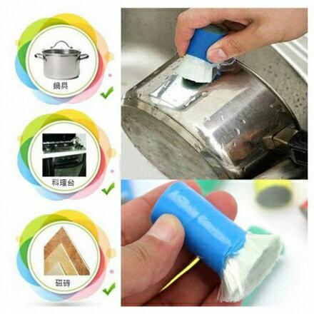 鍋具清潔 - 不銹鋼去汙魔力棒(2入)