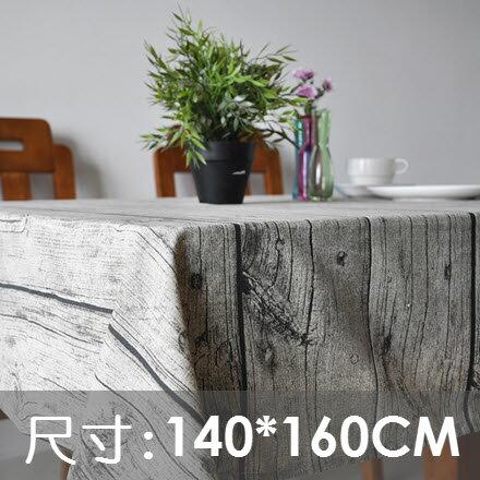 桌巾 - 140*160cm 直木紋棉麻桌布/檯布 樹皮紋【Casa Mia】