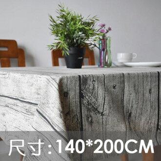 桌巾 - 140*200cm 直木紋棉麻桌布/檯布 樹皮紋【Casa Mia】