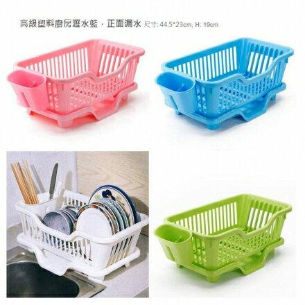 瀝水盤 - 高級塑膠廚房瀝水籃,正面排水【Casa Mia】