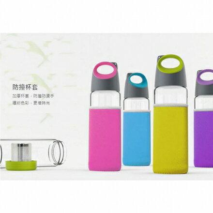 隨手杯 - 460ml 高棚矽耐熱玻璃泡茶隨身杯+杯套