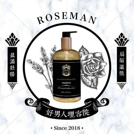 ★超葳★玫士RoseMan  豐盈淨化洗髮精 針對控油、稀疏髮