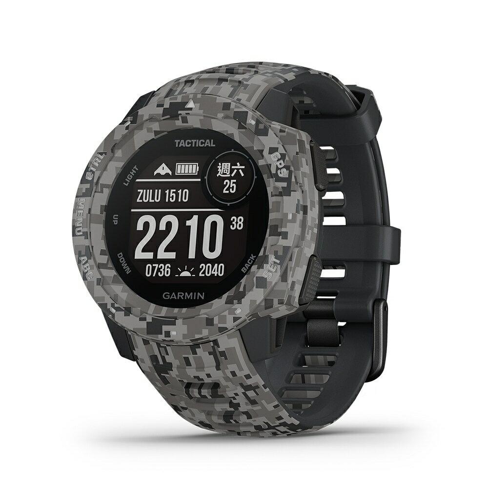 GARMIN INSTINCT TACTICAL EDITION 本我系列 軍事戰術版 軍用規格防水戶外多功能GPS腕錶 『贈日本SASAKI運動毛巾』 免運 2