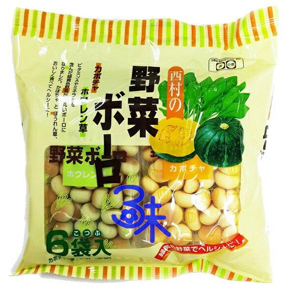 (日本) 西村 幼兒野菜蛋酥(波菜&南瓜) ( 西村雙味野菜蛋酥 西村嬰兒蔬菜小饅頭/野菜蛋酥 ) 1包120 公克(6包入) 特價 89 元 【4904073687853】