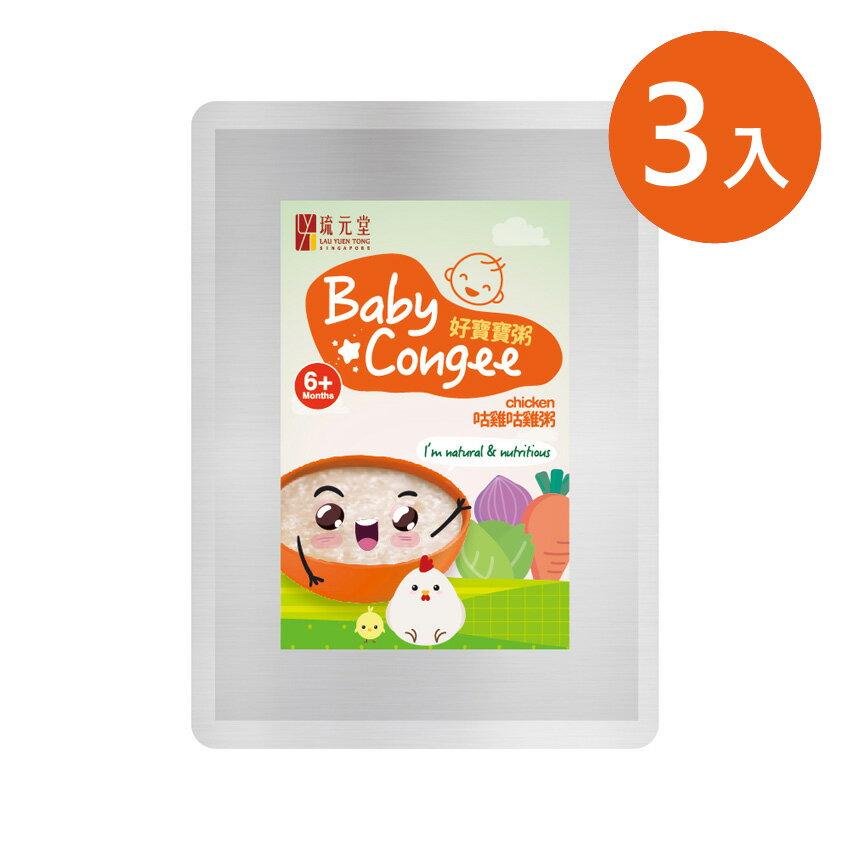 新加坡 琉元堂 6m+ 咕雞咕雞粥 150g/包 (3入) ※環保包裝