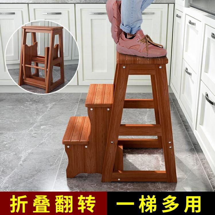 618限時搶購 實木梯凳二三步家用摺疊客廳室內多功能登高梯子凳樓梯椅加厚加高WD 8號時光全館免運 8號時光