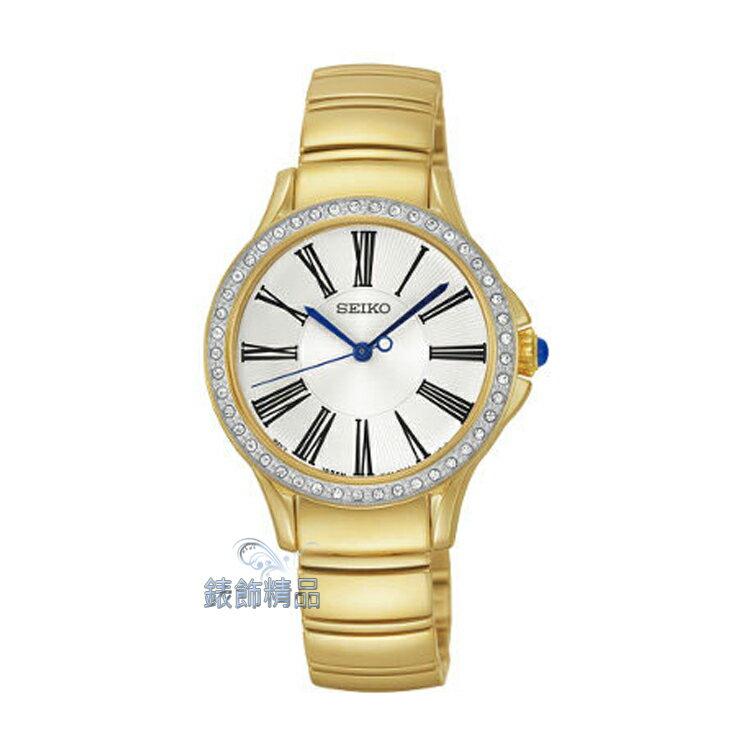 【錶飾精品】SEIKO錶 白面 施華洛世奇水鑽 鍍金鋼帶女錶 SRZ442P1 全新原廠正品 生日情人禮品