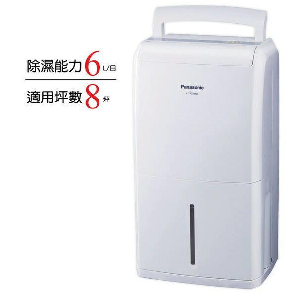 Panasonic 國際牌 F-Y12BMW 節能環保清淨除濕機 6公升/日