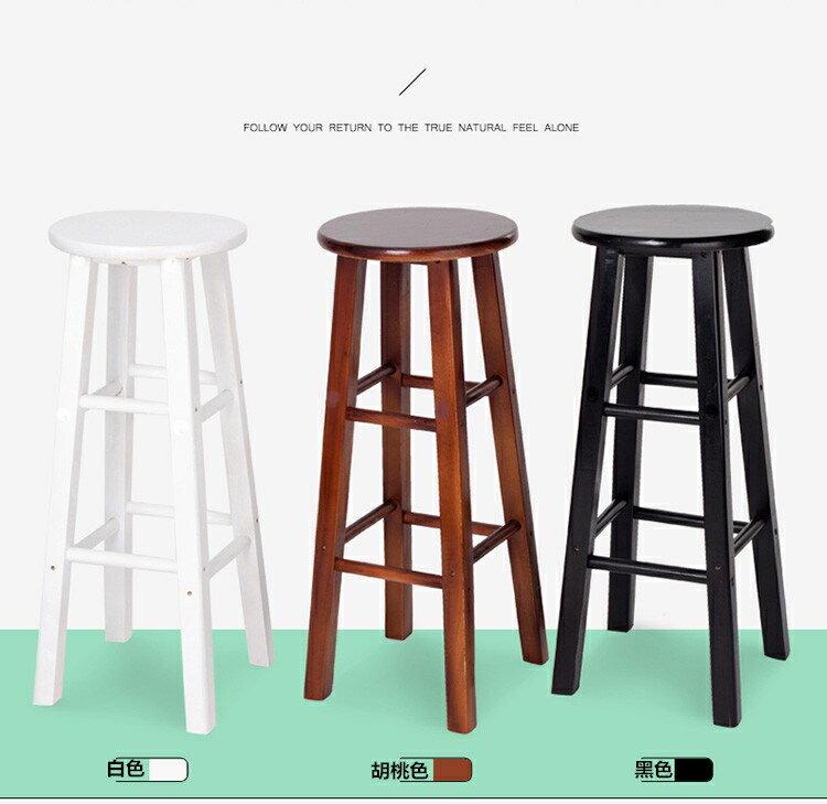 【快速出貨】吧檯椅 實木吧椅 黑白巴凳橡木梯凳 高腳吧凳 實木凳子復古酒吧椅時尚凳 交換禮物  七色堇 元旦 交換禮物