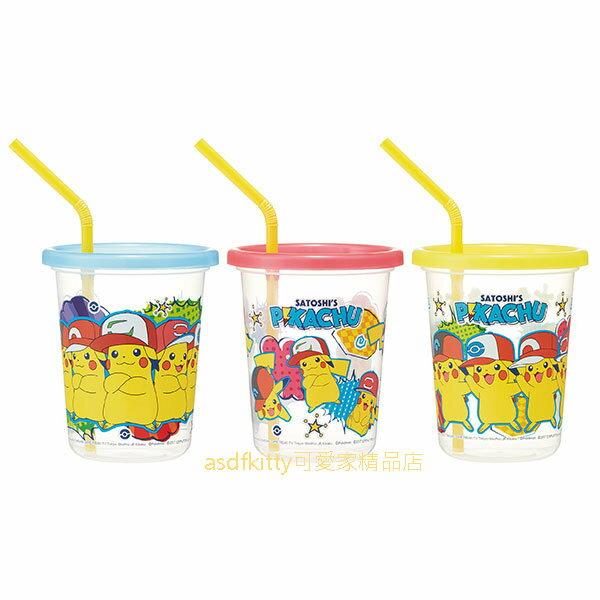 asdfkitty可愛家精品店:asdfkitty可愛家☆寶可夢神奇寶貝皮卡丘3入塑膠吸管杯-320ML-藍紅黃-日本製