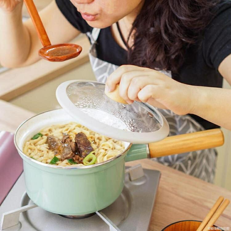 肥龍搪瓷琺瑯奶鍋防溢型寶寶輔食鍋單把電磁爐燃氣家用日式煮面鍋SUPER 全館特惠9折