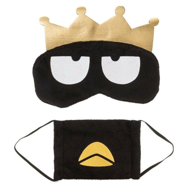 X射線【C054161】酷企鵝BadBadtz-maru眼罩口罩組-皇冠,機車用口罩衛生口罩防塵口罩拋棄式口罩三層防塵口罩眼罩眼貼