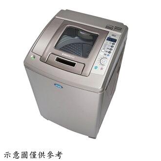 【SANLUX三洋】15kgDD直流變頻超音波單槽洗衣機SW-15DUA【三井3C】