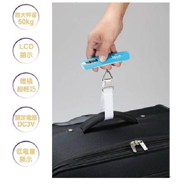 <br/><br/>  kolin 歌林 50kg 攜帶式液晶行李秤 手提秤 KWN-LNLS02<br/><br/>