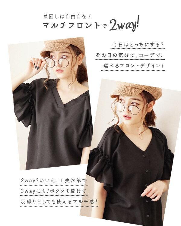 日本e-zakka / 簡約褶袖上衣 / 32627-1801240 / 日本必買 代購 / 日本樂天直送(2900) 2