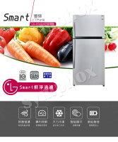 LG電冰箱推薦到一級能效★贈樂美雅餐具4件組【LG樂金】 Smart 525L 變頻上下門冰箱 / 精緻銀 (GN-HL567SV) (含運費/基本安裝/12期0利率)就在省坊 WoWo推薦LG電冰箱