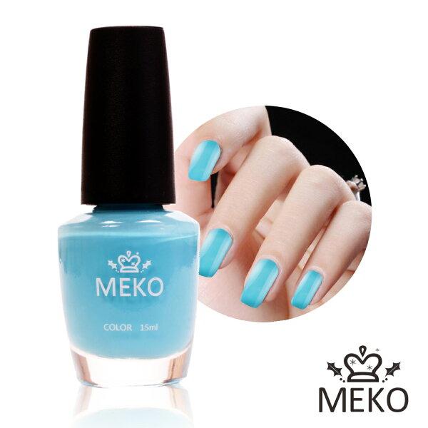 【MEKO】玩美指甲油#03