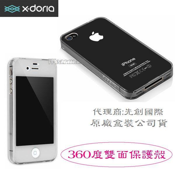 葳爾洋行Wearx-doria【360度全方位保護殼】手機殼Apple【iPhone4、iPhone4S】專用【先創國際代理公司貨】