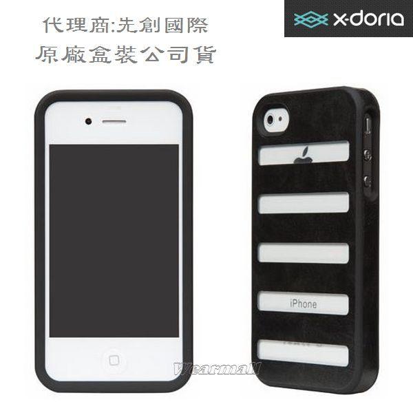 葳爾洋行Wearx-doria【雙料視窗】原廠保護殼、手機殼Apple【iPhone4、iPhone4S】專用【先創國際代理公司貨】