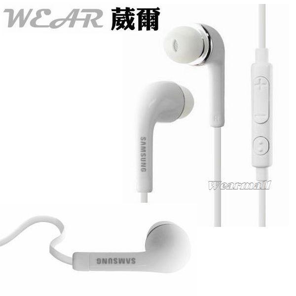 葳爾洋行 Wear Samsung S4 i9500 原廠耳機【扁線式】Note I9220 S3 i9300 S2 Note2 N7100 i8552 Win i9190 S4 mini i9152..