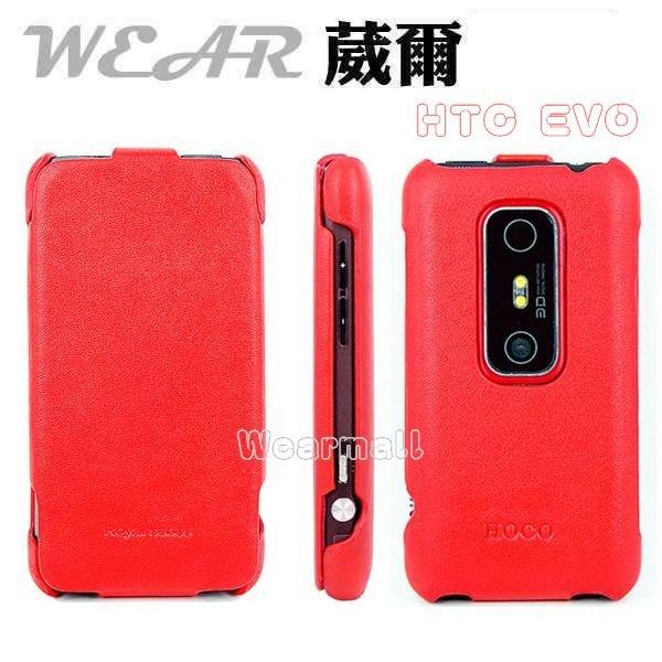 葳爾洋行WearHTCEVO3DX515MHOCO真皮原廠皮套【紅色】,掀蓋式皮套、保護套