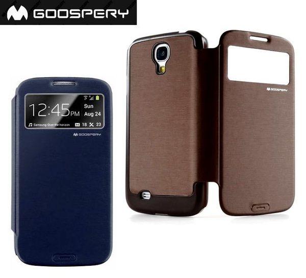 葳爾洋行 Wear 【髮絲紋】NEW HTC One M7 801E HTC One 4G LTE【視窗型】側翻皮套、翻書型皮套、保護殼、手機套