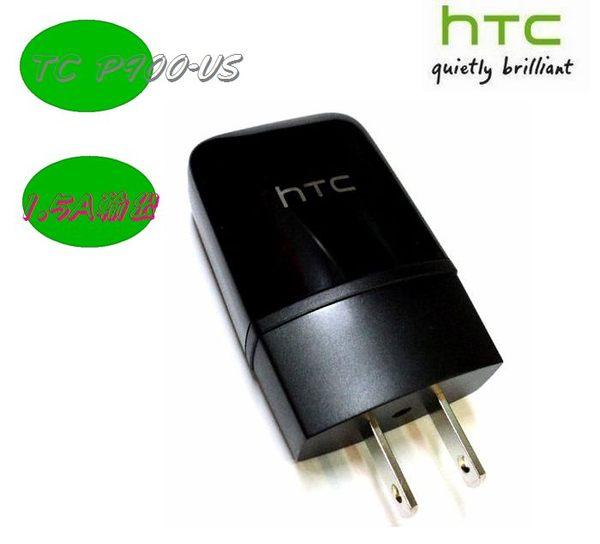 葳爾洋行Wear HTC TC P900-US【原廠旅充頭】HTC One M8 One Max T6 One 4G LTE M7 HTC J Butterfly S Desire 700 Desire 601