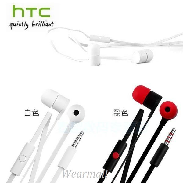 葳爾洋行 Wear HTC 原廠耳機【扁線式】HTC J Butterfly S Desire 500 Desire 200 Desire 600c dual Desire 600 One mini ..