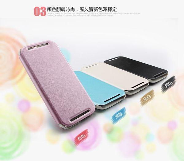 葳爾洋行 Wear 【NEW 日韓品味】All New HTC One M8 側翻型可立式