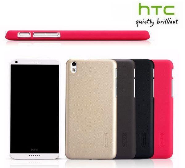 葳爾洋行 Wear 【NILLKIN 超級護盾】HTC Desire 816 硬質保護殼、防滑硬殼、手機殼【送螢幕保護貼】