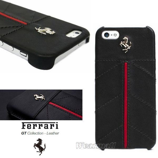 葳爾洋行Wear【Ferrari法拉利】原廠真皮背蓋Apple【iPhone5、iPhone5S】保護殼、背蓋【先創公司貨】加州風情