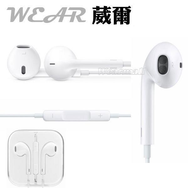 APPLEEarPods【原廠耳機】iPhone5S5CiPhone6SiPadminiiPad4Nano7iPad5iPadairiPhone6plusiPhone4S