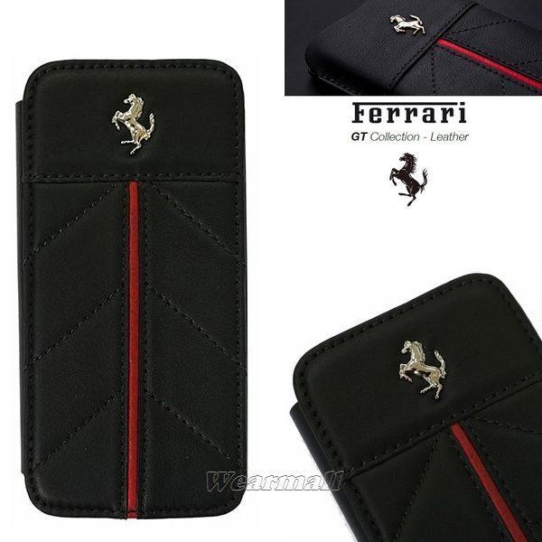 葳爾洋行Wear【Ferrari法拉利】原廠真皮皮套【iPhone5、iPhone5S】側翻式皮套、翻書式皮套【先創國際公司貨】