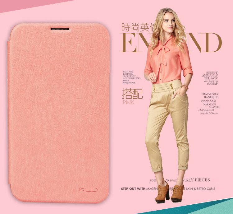 葳爾洋行 Wear APPLE【iPhone5&5s 專用】歐美瘋狂,原廠頂級工藝惻翻式皮套【KAL盒裝公司貨】