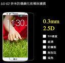 葳爾洋行Wear 【9H 奈米鋼化玻璃膜】LG G2 D802 奈米鋼化玻璃保護貼【盒裝公司貨】