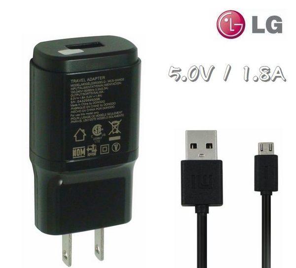 【1.8A輸出】LG MCS-04WD2【原廠旅充頭+原廠傳輸線】G Pro 2 D838 G2 D802 G2 mini D620 G Pro E988 G Flex D958