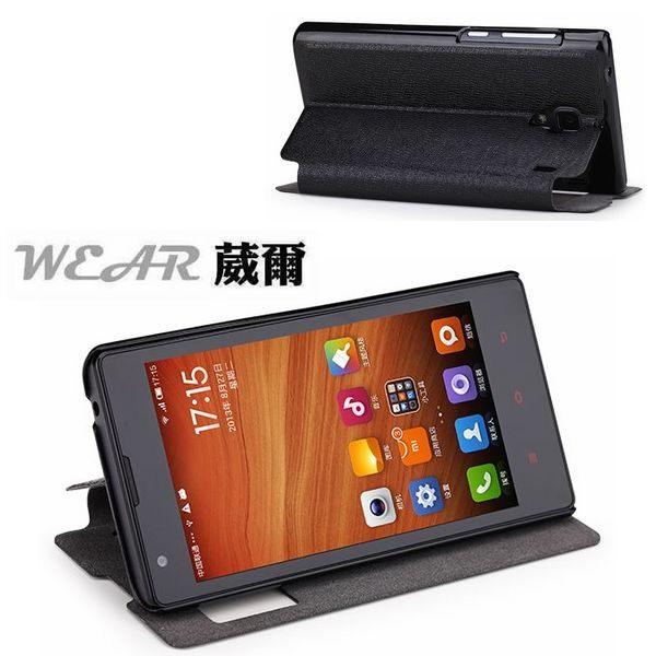 葳爾洋行 Wear MIUI Xiaomi 小米 紅米 紅米機【視窗型】側翻可立式皮套,保護皮套、保護殼、手機殼、手機套 ROCK卓