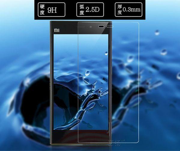 葳爾洋行Wear【小米3 Mi3、紅米】9H 奈米鋼化玻璃膜、奈米鋼化玻璃保護貼【盒裝公司貨】