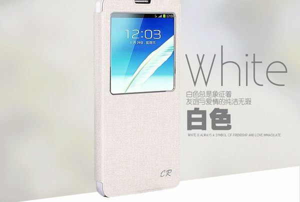 葳爾洋行 Wear SAMSUNG~N900 Galaxy Note3~ ,~側翻可立式皮
