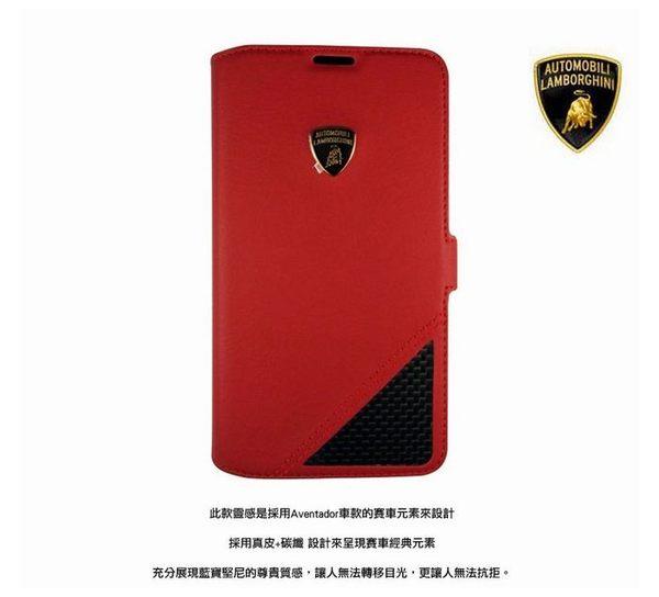 葳爾洋行 Wear【Lamborghini 藍寶堅尼】原廠真皮皮套 SAMSUNG【Galaxy S5 I9600 G900i】側翻式、翻書式皮套