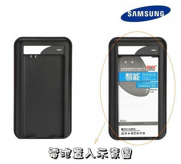 葳爾洋行 Wear Samsung EB~BN910BBK~商務便利充 ~Note4 N9
