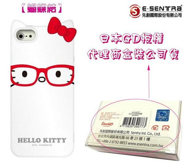 葳爾洋行Wear【Kitty蝴蝶結】日本原裝保護殼Apple【iPhone5、iPhone5S】三麗鷗原廠授權、先創盒裝公司貨