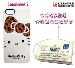 葳爾洋行 Wear 【Kitty 咖啡豹紋】日本原裝保護殼 Apple【iPhone5、iPhone5S】三麗鷗原廠授權、先創盒裝公司貨