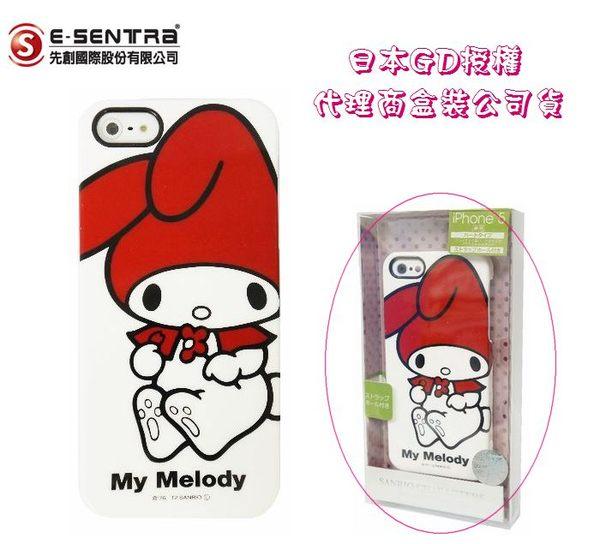 葳爾洋行 Wear ~Melody 白底紅帽~ 保護殼 Apple~iPhone5、iPh
