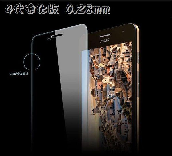 葳爾洋行Wear 第4代進化版 0.28mm【9H 奈米鋼化玻璃膜、保護貼】華碩 ASUS ZenFone 5 A500CG【盒裝公司貨】