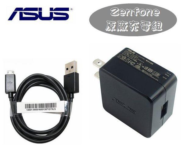 ASUS 5.0V/2A【原廠充電組】(原廠傳輸線+原廠旅充頭) Micro USB Zenfone Zoom ZX550 ZenFone 6 ZenFone 5 A500KL
